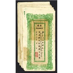 Sinkiang Provincial Government Finance Department Treasury, Yr. 20 (1931) Banknote Assortment.