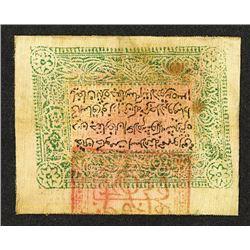 Islamic Republic of Eastern Turkestan. 1933 Issue.