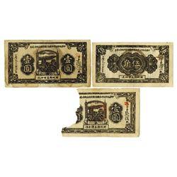 Soviet Republic of China Hunan-Kiangsi Province Revolutionary War Bond, One Yuan (2 pieces) and 5 Ji