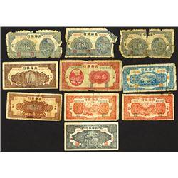 Bank of Bai Hai, 1943 to 1946 Banknote Assortment.