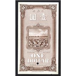 British-American Tobacco Company, Ltd., 1926 Specimen Banknote / Coupon.