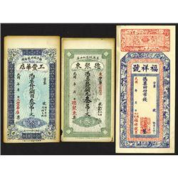 China Private Issue Banknote Trio. Ca.1920-30's.