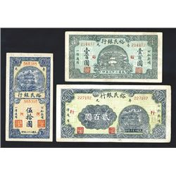 Lot of 3 Shoukuang Yumin Bank banknotes 50, 100, 200 yuan 1944. ______1944________________