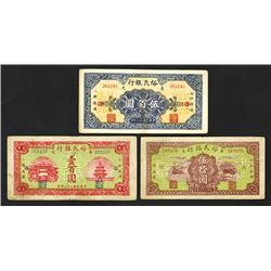 Lot of 3 Shoukuang Yumin Bank banknotes 50, 100, 500 yuan 1944. ______1944________________