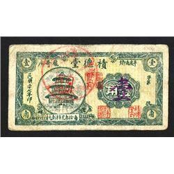 Pingdu County Jidetang Bank, 1 jiao, 1938. _______1938_