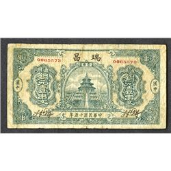 The Juei Chang Bank, Han Chung Fu, 1926 Issue Private Banknote.