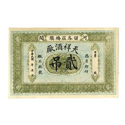 Tianyang Wine Factory, ND (ca.1910-1930) Private Banknote.