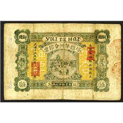 Tu Tou Fu/Wu Chou Hup Private Banknote.