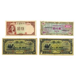 China, Philippine & Worldwide Banknote Assortment.