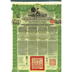 Chinese Government 1913 Reorganisation Gold Loan of 1913, Issued Bond