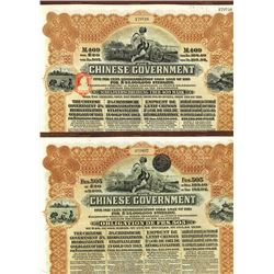 Chinese Government 1913 Reorganisation Gold Loan of 1913, Issued Bond Pair