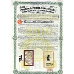 Chinese Imperial Government Honan Railway, 1905 Issued Bond