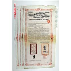 Chinese Imperial Railway. 5% Gold Loan Shanghai-Nanking Railway. 1904. 100 Pounds.