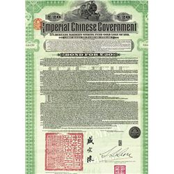 Imperial Chinese Government 5% Hukuang Railways Bond.