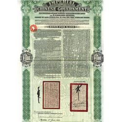 Imperial Chinese Government, 1910 Tientsin-Pukow Railway Supplementary Loan, Issued Bond