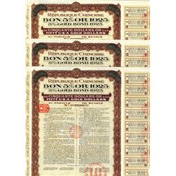 Republique Chinoise, 1925 Issued Bonds