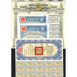 Chinese Bond Trio, ca. 1913 to 1938.
