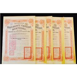 Republique Chinoise, Lung Tsing-U-Hai, 1920 Issued Bond Group