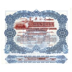 Shanghai Electric Construction Company, LTD ca.1900-1920 Unissued Share Certificate.