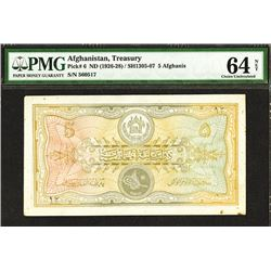 Treasury of Afghanistan. 1926-28 ND Issue & Bank of Afghanistan, 1943-73 Issues Assortment..