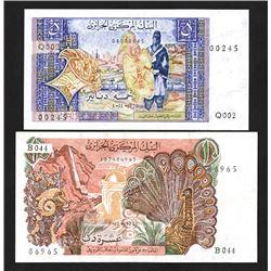 Banque Centrale D'Algerie, 1970 Issue Banknote Pair.