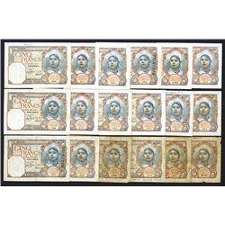 Banque de l'Algerie Banknote Assortment.