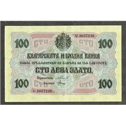 Bulgarian National Bank. 1916 ND Issue.