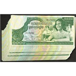 Banque Nationale du Cambodge. 1973 ND Issue