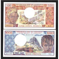 Banque des Etats de l'Afrique Centrale, 1974 Issue Banknote Pair