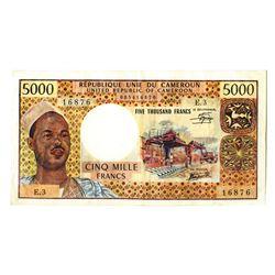Republique Unie du Cameroun, 1974 Issue banknote.