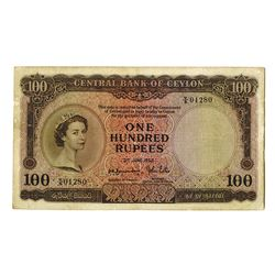 Central Bank of Ceylon, 1952 Issue Banknote.