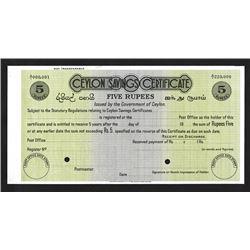 Government of Ceylon - Ceylon Savings Certificate, ND, ca.1950-60's Specimen Postal Savings Certific