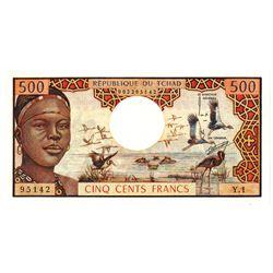 Republique du Tchad, 1974 Issue banknote.