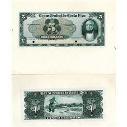 Banco Central de Costa Rica, 1951 Issue Proof Banknote.