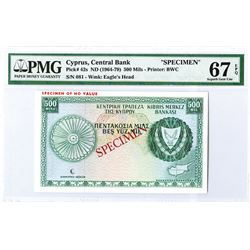 Central Bank of Cyprus. 1964-82 Issue High Grade Specimen.