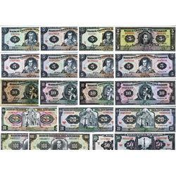 El Banco Central del Ecuador, 1952-78, Group of 19 Issued Notes