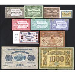 Georgia Autonomous Republic, 1919-1921 Lot of 11 Issued Notes