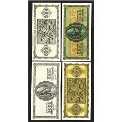 Bank of Greece. 1943 Inflation Issue.