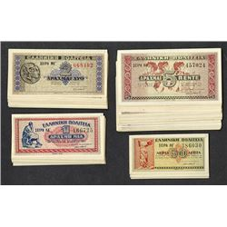 Greek State. 1941 Issues Banknote Assortment.
