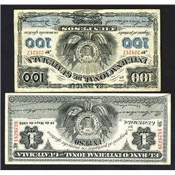 Banco Internacional de Guatemala, 1920-23 Pair of Issued Notes