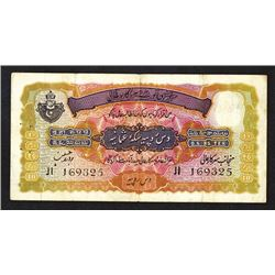 Hyderabad Government. 1938 ND Issue.