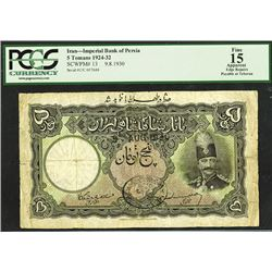 Imperial Bank of Persia, 1930 Issued Banknote