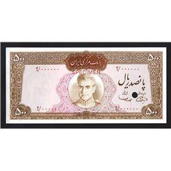Bank Melli Iran, ND (1971) Specimen Banknote