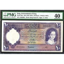Government of Iraq, L. 1931 Issued Banknote