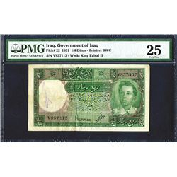 Government of Iraq, Law #44, Banknote.