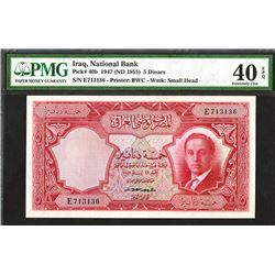 National Bank of Iraq, L. 1947 (1955) Issued Banknote