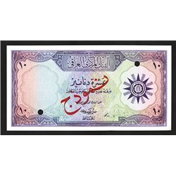 Central Bank of Iraq, ND (1959) Specimen Banknote