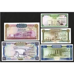 Central Bank of Iraq, ND (1971) Issued Banknote Set