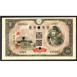 Bank of Japan, ND (1944) Specimen Issue.