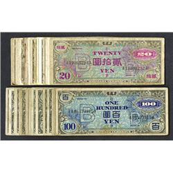 Group of Military Currency.